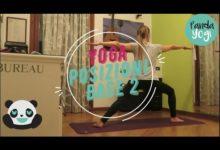 YOGA - Pratica completa livello principianti - VIDEO CORSO  POSIZIONI BASE 2