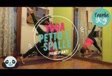 YOGA- Pratica completa livello principianti -  PETTO / SPALLE 1